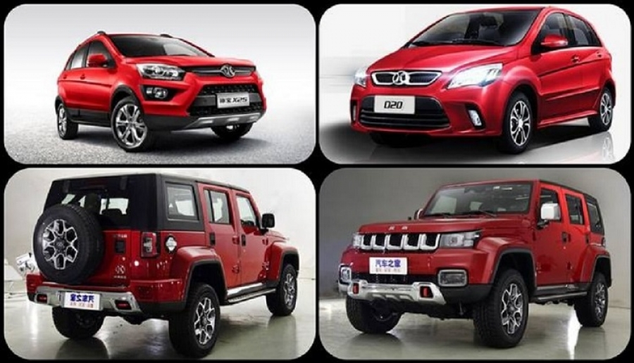 Four Cars Coming Soon in Pakistan by Sazgar BAIC