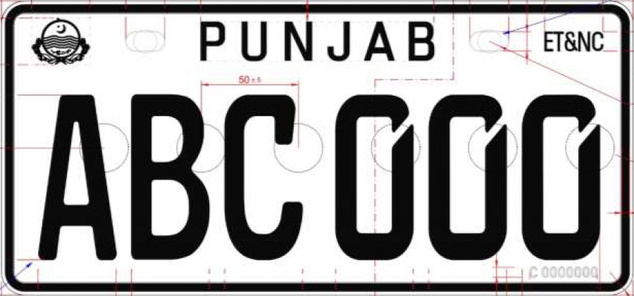 Punjab Excise Increased Price of Vehicles Number Plates