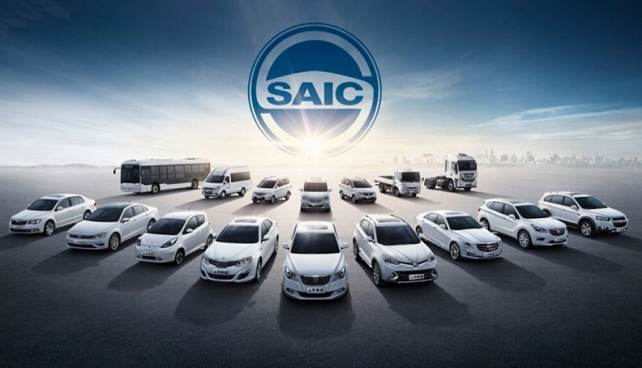 SAIC Motors Plans to Open a Production Base in Pakistan