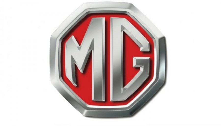 MG Dealerships Coming To Sialkot and Peshawar Soon