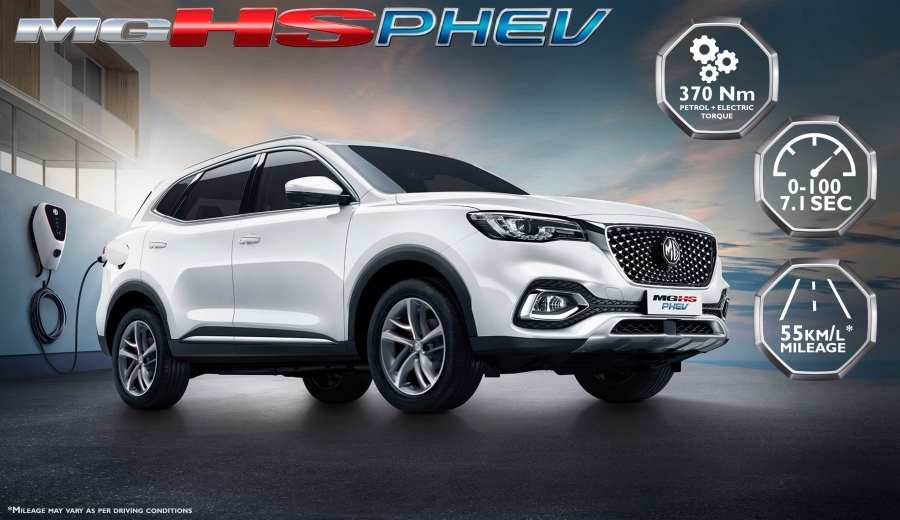 MG Motors Will Launch MG HS PHEV SUV in Pakistan