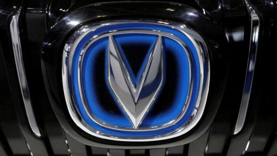 Changan is All Set To Launch New Cars in Pakistan