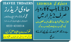 Buy LED BULB on whole sale rate