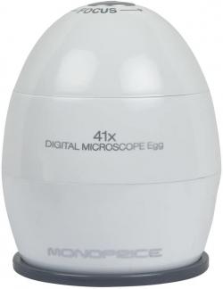 Buy Digital Microscope Egg 41x Egg-shaped digital microscope Monoprice in Pakistan